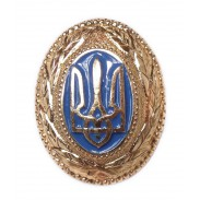 Ukrainian Cap Metal Badge for Generals and High Officers #2