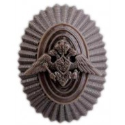 Officer Subdued Badge of Russian border troops