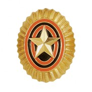 Russian Army Metal Badge