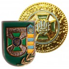 Ukraine Border Guard Cap, Hat, Beret Badges