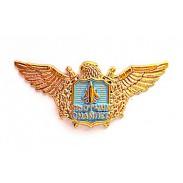 "Breast Gold Badge ""Pilot sniper"" Air Force of Ukraine"