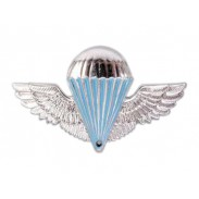 Breast Silver Badge of the paratroopers of the Armed Forces of Ukraine
