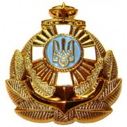 Ukrainian Navy Officer Hat / Cap Badge (plastic) #1