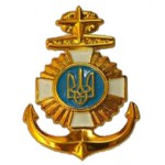 Ukrainian Admiral Navy Hat / Cap Badge (plastic)