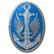 Ukrainian Marine Infantry Beret Metal Badge