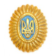 Ukraine Army Officer Hat / Cap / Beret Badge #3
