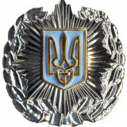 Ukrainian Police Hat / Cap Badge