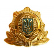 Ukrainian Tax Police Hat / Cap Badge