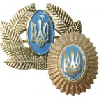 Ukrainian Badges