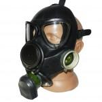 Soviet Russian Army Gas Mask PMK