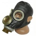 Soviet Russian Military Black Gas Mask PMG-2 (GP - 5M)