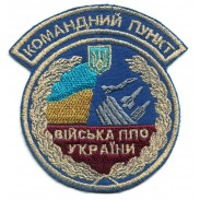 Air Defense Command Ukraine Color Patch