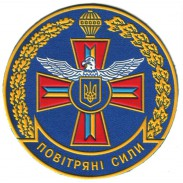 Air Force Central Command Color Patch of the Armed Forces of Ukraine