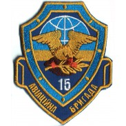 15th Air Force Brigade Patch. Ukraine