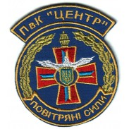"Ukraine Air Force Command ""Center"" Patch"