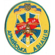 11-th Separate Army Aviation Regiment Patch Ukrainian Air Force