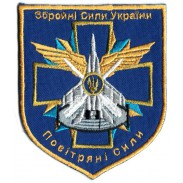 Air Forces Ukraine Color Patch