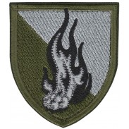 45th Separate Air Assault Brigade Patch 2020