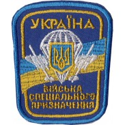 General Color Patch of Special Aeromobile Force
