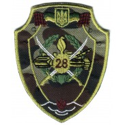 28th Guards Mechanized Brigade separate Armed Forces of Ukraine