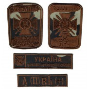 Ukraine Border Guards Subdued Full Set Patches
