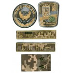 80th Separate Landing Assault Brigade Complete Set Subdued Patches Ukraine. VELCRO
