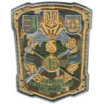 15th Separate mountain infantry Bat. Subdued Patch. Ukraine