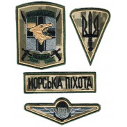 Complete Set Subdued Patches of Marine Infantry Ukraine. VELCRO
