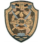 28th Separate Guards Mechanized Brigade Armed Forces of Ukraine. Patch Velcro