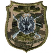 72nd Guards Mechanized Brigade Subdued Patch. Ukraine. VELCRO