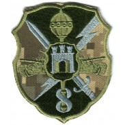 8th Army Corps Patch Armed Forces of Ukraine
