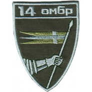 14th Separate Motorized Infantry Brigade Subdued Patch Ukraine