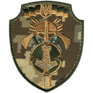 11th Separate Motorized Infantry Battalion Armed Forces of Ukraine
