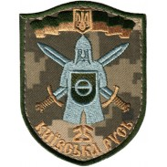 "25th Separate Mechanized infantry battalion ""Kievan Rus"" Armed Forces of Ukraine"
