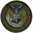 Intelligence Company Patch of the National Guard of Ukraine. VELCRO