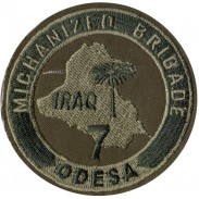 "The 7-th Separate Mechanized Brigade ""ODESA"" in Iraq Subdued Patch. Ukraine"