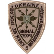 Patch of Ukraine Signal Troops Unit of the 5-th Separete Mechanized Brigade in Iraq