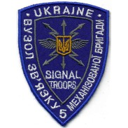 Patch Color of Ukraine Signal Troops Unit of the 5-th Separete Mechanized Brigade in Iraq