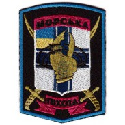 Separate Engineering Airborn Battalion Patch of Separate Marine Infantry Brigade of Naval Forces of Ukraine