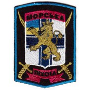 Separate Airborne Assault Battalion Patch of Separate Marine Infantry Brigade of Naval Forces of Ukraine
