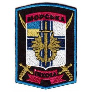 Separate Intelligence Battalion of Separate Marine Infantry Brigade of the Naval Forces of Ukraine