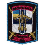 The 1st Separate Self-Propelled Artillery Battalion Patch of Separate Marine Infantry Brigade of Naval Forces of Ukraine