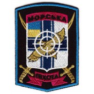 Separate Air Defense Missile Battalion Patch of Separate Marine Infantry Brigade of Naval Forces of Ukraine
