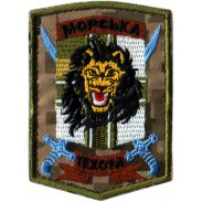 137th Separate Marine Infantry Battalion of Naval Forces of Ukraine