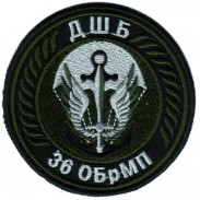 Assault Battalion of 36th separate brigade Subdued Patch of Ukrainian Marine Infantry