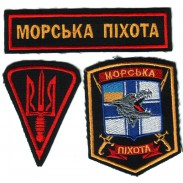 Marine Infantry Set Patches of Naval Forces of Ukraine x 3