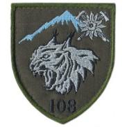 108th Separate Mountain Assault Battalion, Subdued Velcro Patch. Ukraine 2019