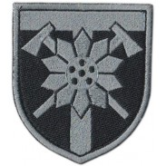128th Mountain Assault Brigade, Subdued Velcro Patch. Ukraine 2019