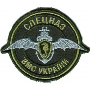 Special Forces Patch of Ukrainian Navy