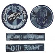 "Ukrainian Navy FRIGATE ""Sahaydachniy"" set Patches VELCRO"